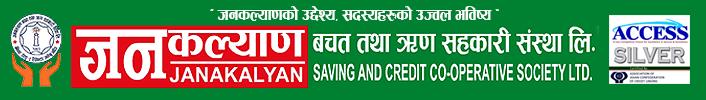 Janakalyan Saving & Credit Co-Operative Society